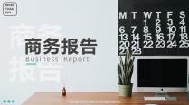 【商務】綠色簡潔雜志風商務通用模板