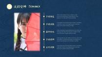 【复古文艺中国风】中秋明月&节日庆典活动策划提案示例7