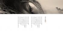 【国风】极简中国风模板1示例3