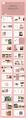 【5套合集】现代风大气模板【动静双版本】示例4