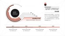 【经典配色】红黑时尚商务风模板2示例5