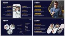黄色大气框架完整商业计划书(附教程)示例4