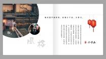 【画册风NO.7】韵味中式图文模板示例4
