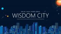 【商务中国】智慧城市科技互联网公司企业工作PPT