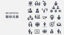 商务图标手绘素材