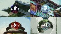 【古典华丽油画】传统古建文化风格ppt示例2