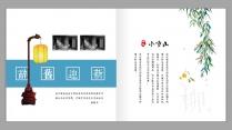 【画册风NO.7】韵味中式图文模板示例3