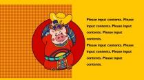【喜庆复古】猪年红色喜庆年度汇报工作PPT模板示例4