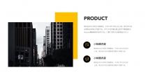 【商务】黑黄黑红商务汇报总结通用模板3示例4