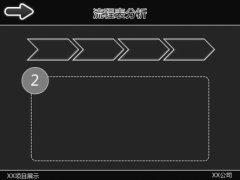 抽象酷黑商务PPT模板示例3