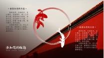 【中式古典】临江仙场景中国风高清传统模板07示例6