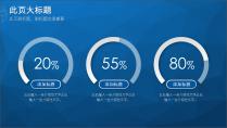 【Low Poly+微立体】全中文精致通用模板Ⅲ示例5