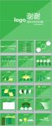 绿色清新现代商务Keynote模板示例7