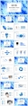 【水彩FLOW】高端大气通用模板示例3