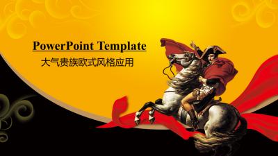 【大气贵族欧式风格应用ppt模板】-pptstore