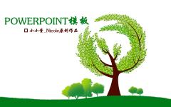 绿色清新小树PPT模板