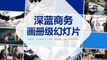 【深藍商務】極簡扁平畫冊級中文商務幻燈片