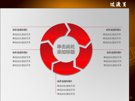 【古琴中国风艺术ppt模板】-pptstore图片
