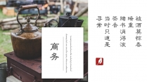 【so简约】红黑cp商务杂志风格实用模板10