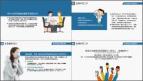新型冠状病毒肺炎防疫防治医疗医学工作PPT示例6