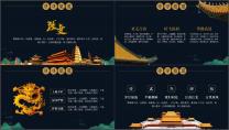 """""""水墨丹青""""中国风公司企业文化工作PPT示例4"""