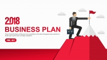 【两种配色】公司企业工作计划/岗位竞聘通用PPT