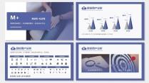 【ME TOO】互联网社交媒体项目介绍实用模板示例3