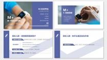 【ME TOO】互联网社交媒体项目介绍实用模板示例6