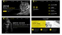 【欧美网页】黑黄大气时尚网页版式年终总结汇报2示例3
