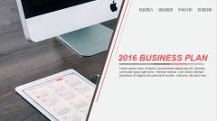 【欧美网页】清新路演商业计划书9