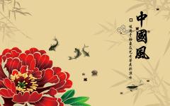 中国风花开富贵艺术PPT模板