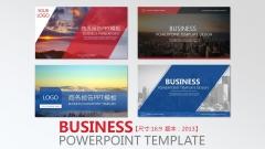 <红><蓝>(二)商务报告模板四套合集(共80页)