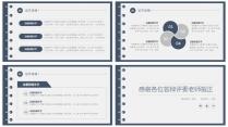 清新淡雅毕业论文答辩ppt模板示例5