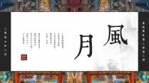 【画报霓虹】复古朱红画册图文排版02
