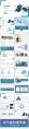 2018蓝色极简网页风PPT模板示例8