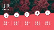 时尚商务职场简约红色玫瑰系列创意PPT模板示例3
