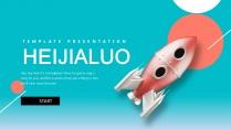 【立体科技】创意时尚3D视觉商业提案大气通用模板