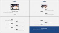 科技IT互联网工作总结汇报PPT模板示例7