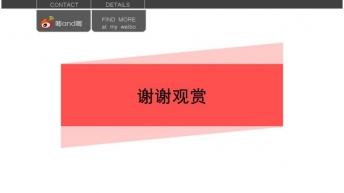 【色块设计感 ppt模板--三种排版+四种配色】