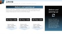 【标致几何】深蓝商务年终报告策划计划模板示例5