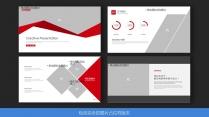 【动态】简约大气商务PPT模板(红蓝双色)示例7
