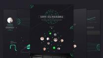 互联网+创业项目高端峰会报告