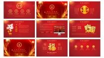 中国红剪纸风工作汇报年终总结示例3
