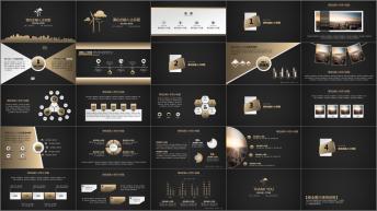 【金色质感微立体商务报告模板03】简约复古创意