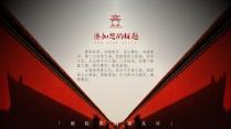 【中式古典】临江仙场景中国风高清传统模板07示例4