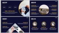 黄色大气框架完整商业计划书(附教程)示例7