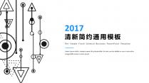 【几何艺术】清新简约商务通用报告模板-12蓝色示例2