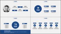科技IT互联网工作总结汇报PPT模板示例4