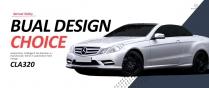 汽车发布会-产品介绍贰示例6