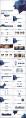 大气极简点线创意商务模板第二十九弹示例8